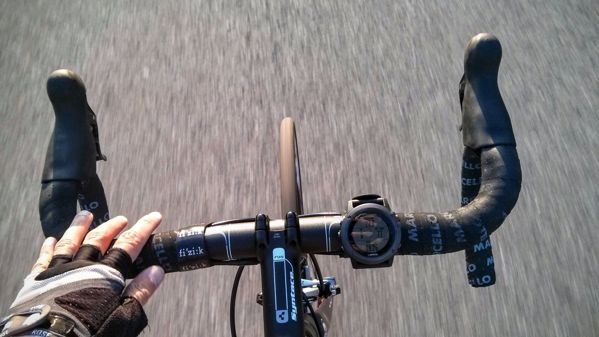 Mein erster Rad Marathon